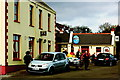 M2208 : The Burren - Ballyvaghan - R477 - Monk's B&B & Pub. by Joseph Mischyshyn