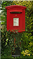 TL1724 : Elizabeth II letter box on pedestal, Preston by Julian Osley
