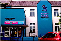 R3377 : Ennis - Friary Car Park - Tourist Office & Riches of Clare County Museum Entrance  by Suzanne Mischyshyn