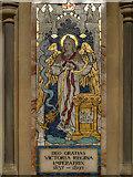 TQ1649 : Jubilee Panel, St Martin's Church, Dorking by David Dixon