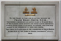 TL8866 : Holy Innocents, Great Barton - Wall monument by John Salmon