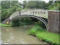 SP4479 : Oxford Canal: Bridge Number 32: Abandoned Brinklow Arm bridge by Nigel Cox
