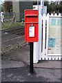 TM4183 : The Station Postbox by Adrian Cable