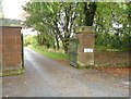 NX7858 : The gates at the entrance to Gelston Castle by Ann Cook