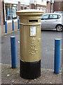 TQ3063 : Wallington: postbox № SM6 45, Mollison Square by Chris Downer