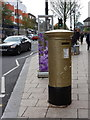 TQ2863 : Wallington: postbox № SM6 106, Woodcote Road by Chris Downer