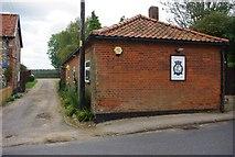 TL8786 : Royal Naval Association, Thetford branch by Ben Harris