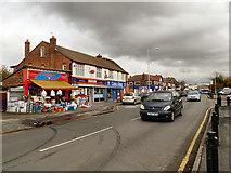 SJ8485 : Heald Green, Shops on Finney Lane by David Dixon