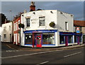 ST5777 : British Raj, Westbury on Trym, Bristol by Jaggery
