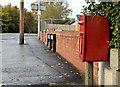 J2465 : Letter box, Lisburn by Albert Bridge