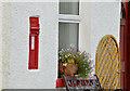 J1486 : EVIIR wall box, Antrim (1) by Albert Bridge