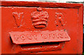 J0858 : Victorian wall box, Lurgan (2) by Albert Bridge