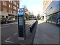 TQ2579 : Empty Barclays Cycle Hire Docking Station Phillimore Gardens by PAUL FARMER