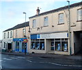SO6514 : Coventry Building Society agency, Cinderford by Jaggery