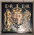 SP7407 : St Mary, Haddenham - Royal Arms by John Salmon