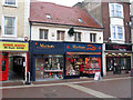 SZ0190 : Jeweller's shop, High Street, Poole by Julian Osley