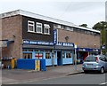 ST5376 : Ali Mahal and William Hill,  Shirehampton, Bristol by Jaggery