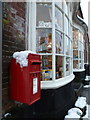 ST5704 : Evershot: postbox № DT2 143 by Chris Downer
