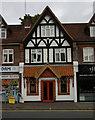 TQ3455 : Thai restaurant, Caterham by Julian Osley