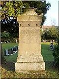 NS4075 : The Cochran/MacFarlane Memorial by Lairich Rig