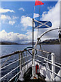 NN4409 : Loch Katrine by David Dixon