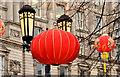 J3374 : Chinese lanterns, Belfast by Albert Bridge