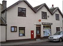 ST6976 : The village post office by Neil Owen
