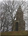 NY5317 : Mary's Pillar near Rosgill by Karl and Ali