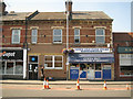 SP2865 : Closed convenience store, 45 Coten End, Warwick by Robin Stott
