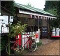 TQ2754 : Mock railway platform, Fanny's Farm Shop, Hooley by nick macneill