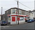 ST1269 : Spar, Cadoxton, Barry by Jaggery