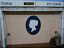 TQ2879 : Seating, Victoria Underground Station SW1 by Robin Sones