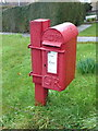 SY6097 : Maiden Newton: close-up of the little postbox by Chris Downer