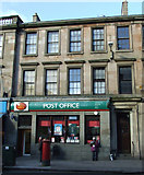 NS5566 : Partick Post Office by Thomas Nugent