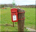 ST4590 : George VI postbox, Trewen by Jaggery