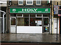 TQ3086 : Chinese take-away restaurant, Holloway by Julian Osley