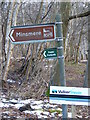 TM4568 : Minsmere Nature Reserve sign by Geographer