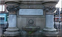 NS3980 : Smollett Fountain: detail by Lairich Rig