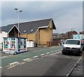 SS9079 : A1 Loo Hire portable toilets, Derwen Road, Bridgend by Jaggery
