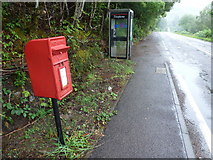 NM7682 : Lochailort: postbox № PH38 60 and phone by Chris Downer