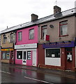 ST2490 : Dark purple and pink, Commercial Street, Pontymister by Jaggery