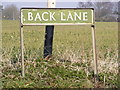 TG1107 : Back Lane sign by Geographer