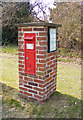 TG0704 : Kimberley Green Victorian Postbox by Adrian Cable