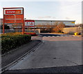 SU1384 : Entrance to the Iceland Distribution Centre, Swindon by Jaggery