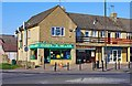 SO9527 : Three shops in Church Road, Bishop's Cleeve, Glos by P L Chadwick