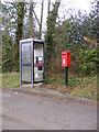 TG1109 : Telephone Box & Norwich Road Postbox by Adrian Cable