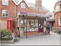 SP8633 : Bletchley Park Post Office by Paul Gillett