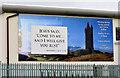 J4874 : Biblical message, Newtownards by Albert Bridge