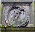 NJ9406 : Mercat Cross Panel: James III by Bill Harrison