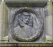 NJ9406 : Mercat Cross Panel: Mary Queen of Scots by Bill Harrison